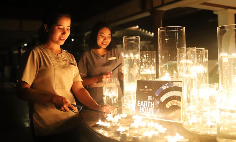 """เจดับเบิ้ลยู แมริออท ภูเก็ต จัดกิจกรรมวัน """"Earth Hour รวมพลัง รักษ์โลก"""""""