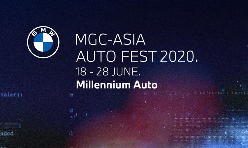 มิลเลนเนียม ออโต้ ยกทัพจัดงาน MGC-ASIA AUTO FEST 2020