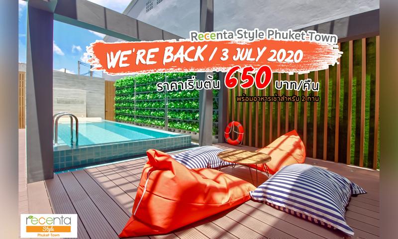 We're back / 3 July 2020